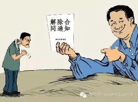 HR案例分析:中兴(杭州)绩效考核差评解除劳动合同纠纷案