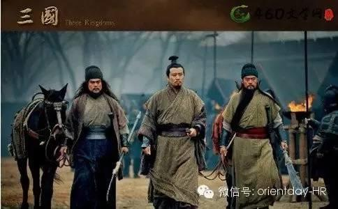 chinajobbox:反思三国蜀汉之败